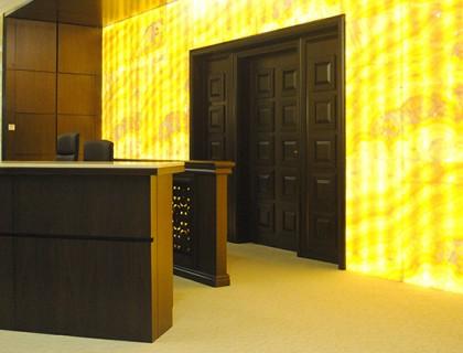 Etisalat Chairman's Office